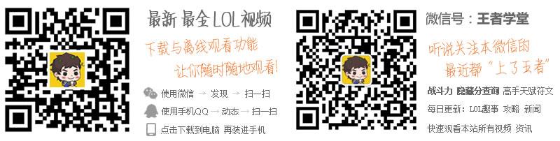 外媒看中国:LPL黑马 QG战队一骑绝尘